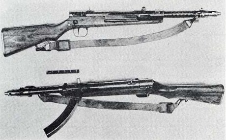 Type100 Submachine Gun