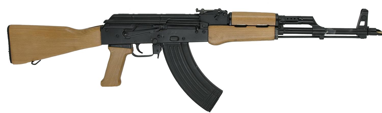 AK-63F