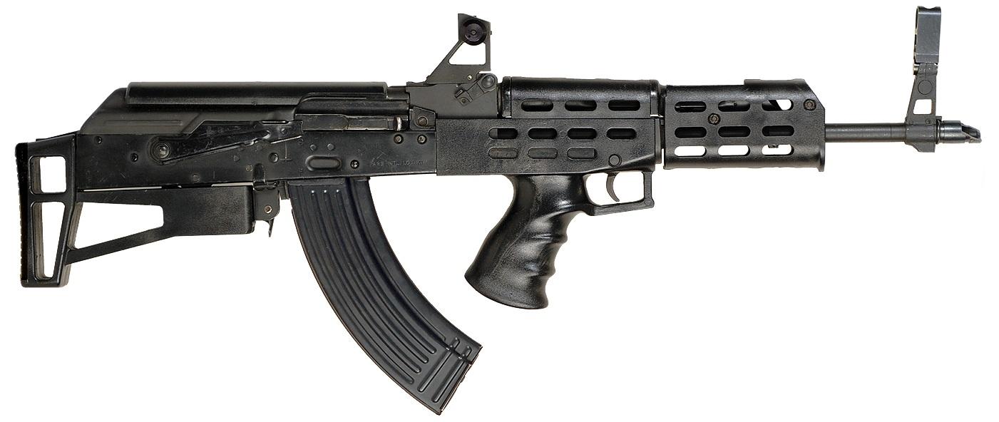 AKU-94
