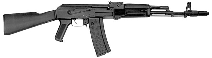 Arsenal AR-M1