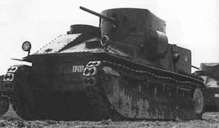 Medium Tank Mk. II