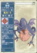 Mage Dragon (TCG)