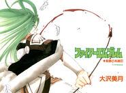 Mahnya (Oosawa manga)