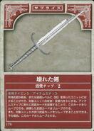 Broken Sword (TCG) 01