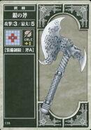 Silver Axe (TCG)