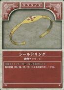 Shield Ring TCG