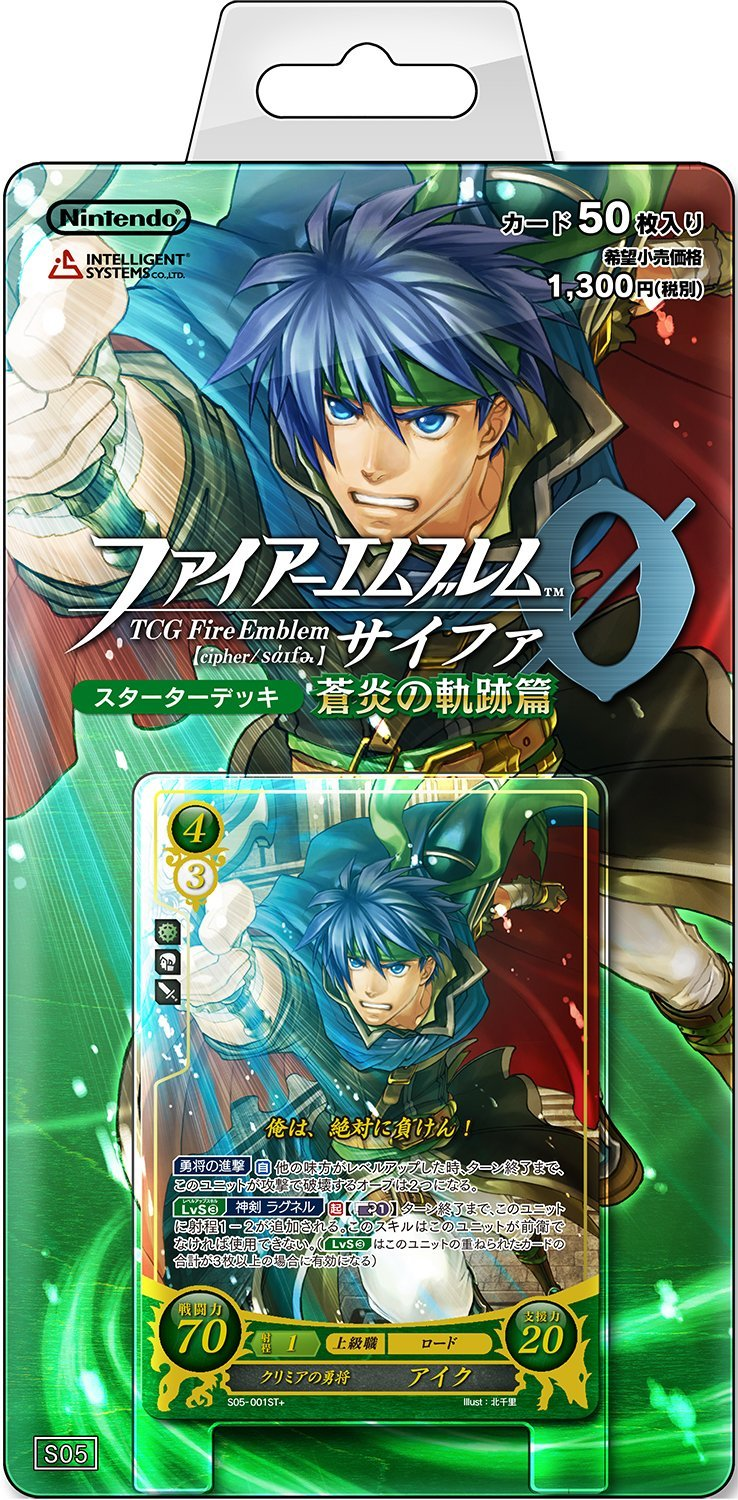 Fire Emblem 0 (Cipher): Path of Radiance
