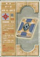 Libro de Naga (TCG)