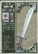 Zantetsu no Ken (TCG)