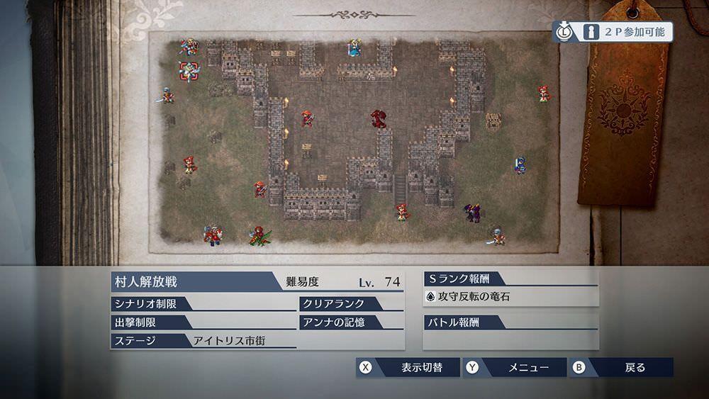 Fire-emblem-warriors-11.jpg