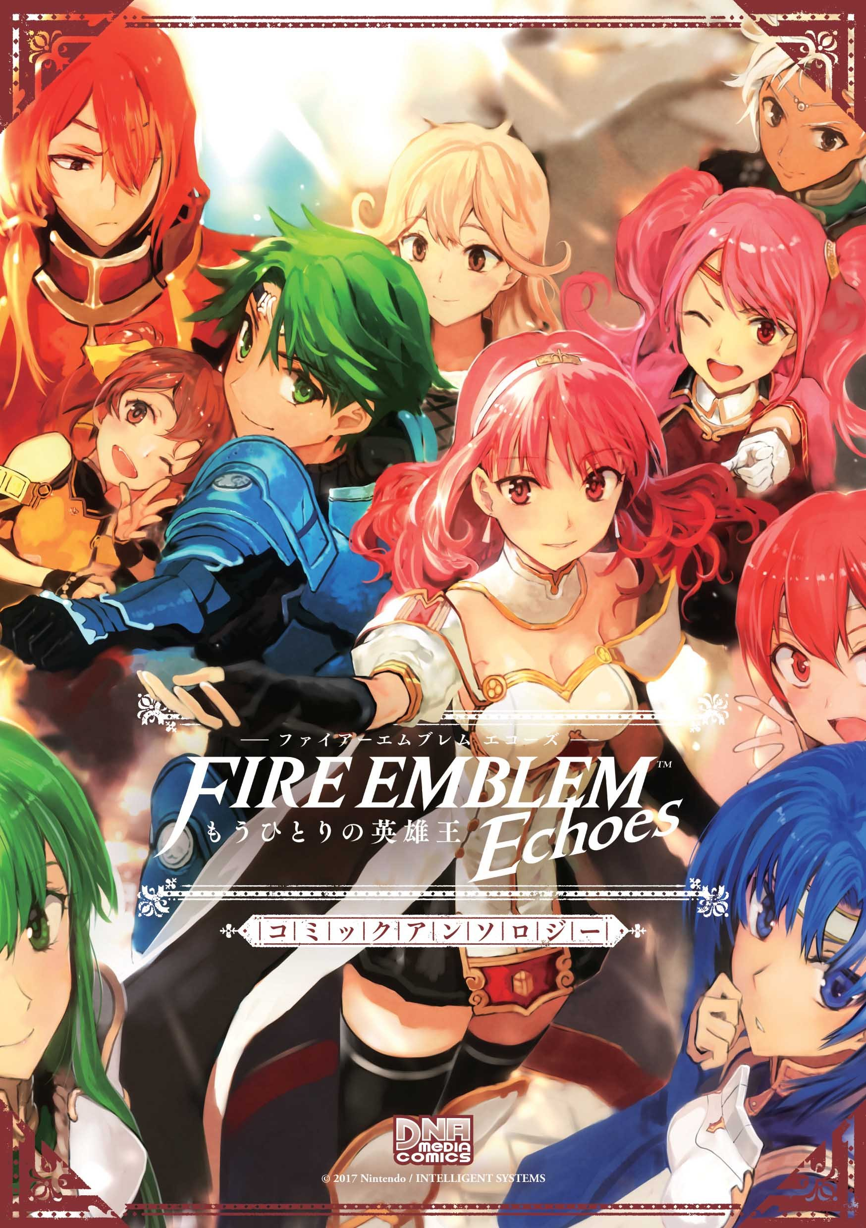 Fire Emblem Echoes: Shadows of Valentia Comic Anthology