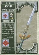 Light Sword (TCG)
