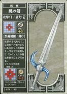 Wind Sword (TCG)