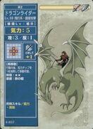 DragonRiderTCG