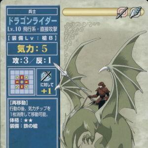 DragonRiderTCG.jpg