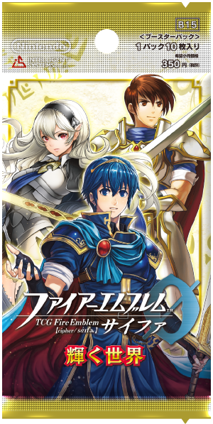 Fire Emblem 0 (Cipher): The Glimmering World