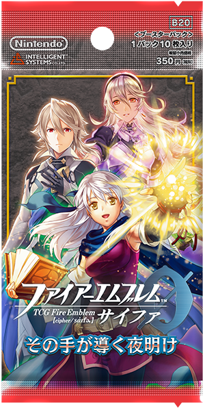 Fire Emblem 0 (Cipher): The Guiding Hand of Dawn