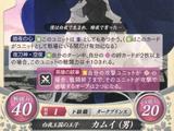 Fire Emblem 0 (Cipher)/Promotional Cards