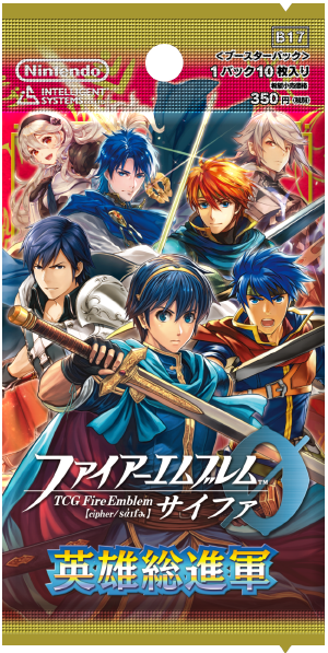 Fire Emblem 0 (Cipher): The Advance of All Heroes
