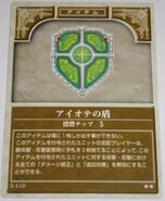 Iote's Shield TCG