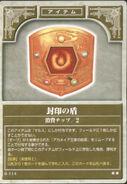 Shield of Seals TCG