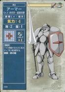 ArmorKnightTCG