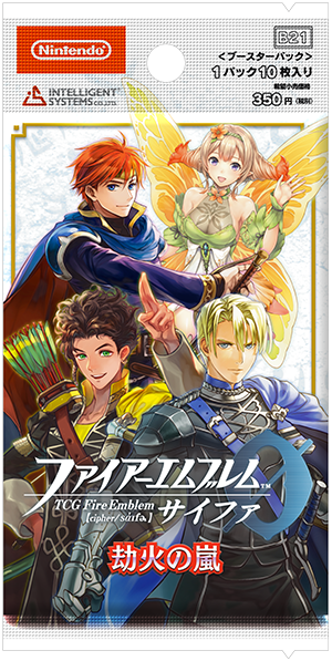 Fire Emblem 0 (Cipher): Tempest of Apocalyptic Flame