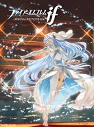 Azura Fire Emblem Fates Official Soundtrack