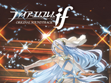 List of Music in Fire Emblem Fates