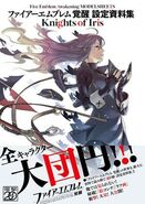 Fire emblem awakening art book