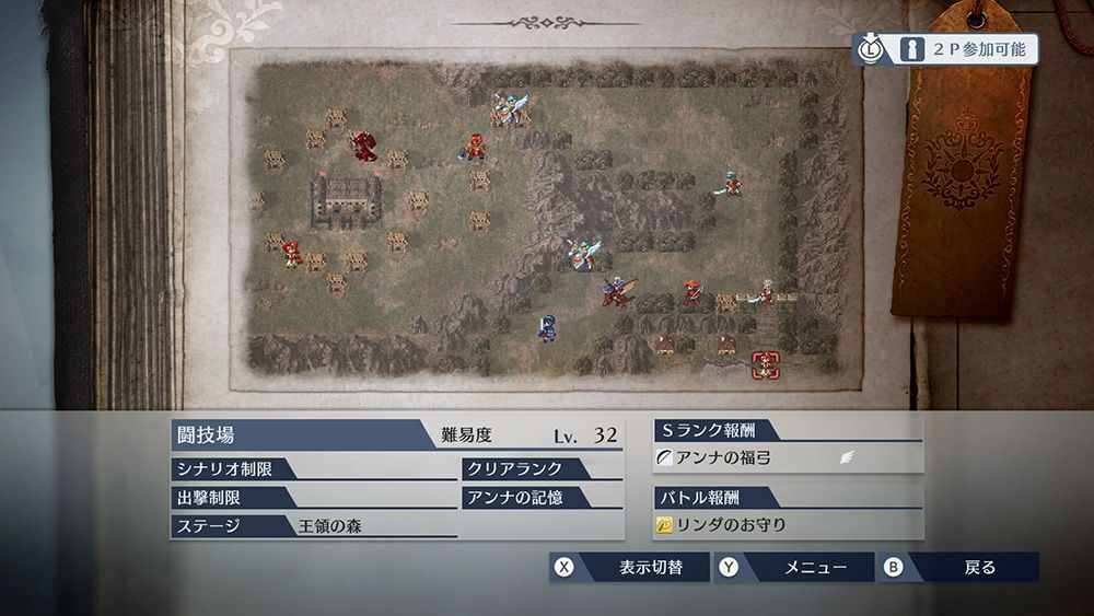 Fire-emblem-warriors-12.jpg