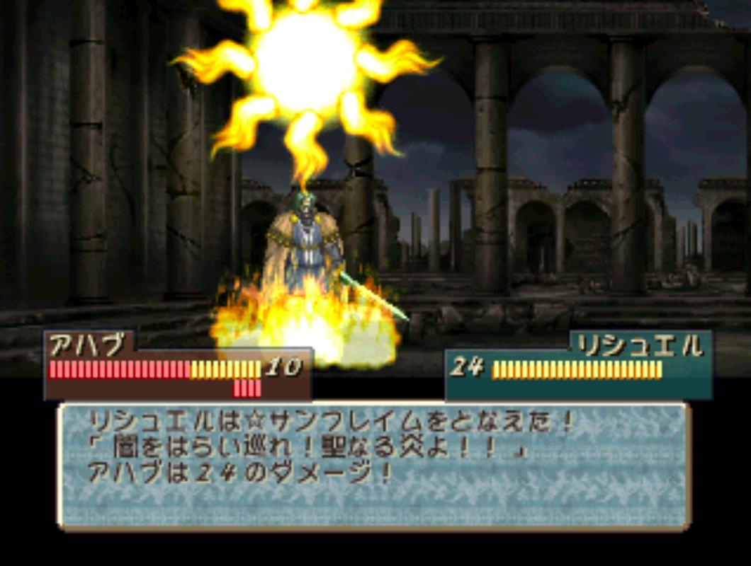 ☆Sunflame