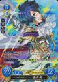 Cipher Itsuki3
