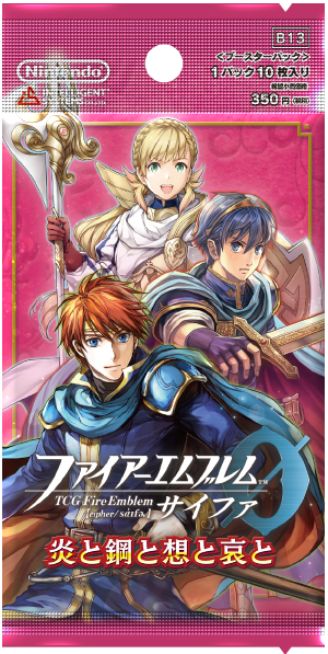 Fire Emblem 0 (Cipher): Flame, Steel, Thought and Grief