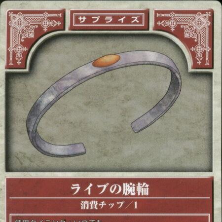 Life Bracelet TCG.jpg