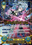 B14-008SR+
