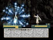 ☆Repair Staff (TS Animation Still)