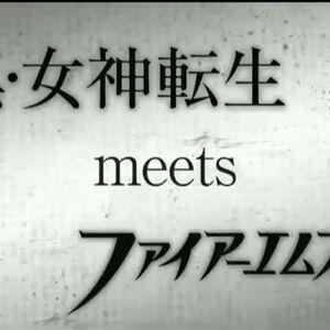 Shin Megami Tensei x Fire Emblem JP Logo.jpg