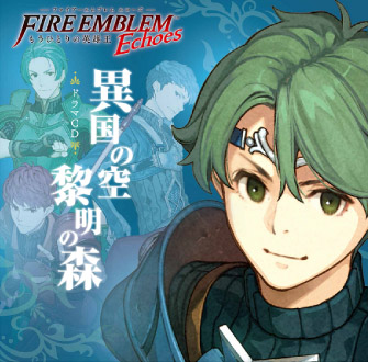 Fire Emblem Echoes: Shadows of Valentia Drama CD – Foreign Skies, Daybreak Forest