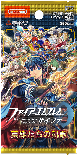 Fire Emblem 0 (Cipher): The Heroes' Paean