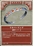Recover Ring TCG