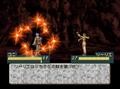 ☆Strength Staff (Animation Still)
