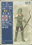 ArcherTCG2