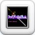 Ícono de la Consola Virtual de 3DS FE1