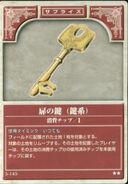 Door Key TCG