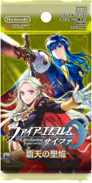Fire Emblem 0 (Cipher): The Holy Flames of Sublime Heaven