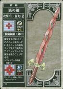 Flame Sword (TCG)