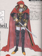 Michalis The Completed