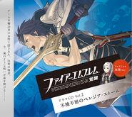 Awakening Drama CD vol 2