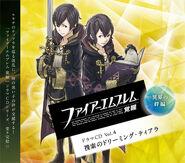 Awakening Drama CD vol 4